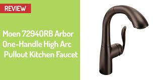 High Arc Archives Best Kitchen Tools U0026 Accessories