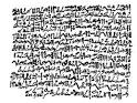 Prisse Papyrus - Wikipedia, the free encyclopedia