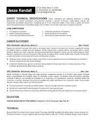 Free Spec Technician Resume Example JobAspirations com
