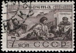 Высказывания известных личностей о Чеченцах в разные времена
