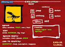 Monster Evolution – Walkthrough | ahkong.