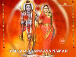 Wallpapers Backgrounds - Pin Lord Rama Wallpapers Servant Pinterest 1024x768px