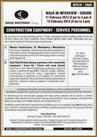 lexus service muscat muscat oman job vacancies gulf jobs for malayalees