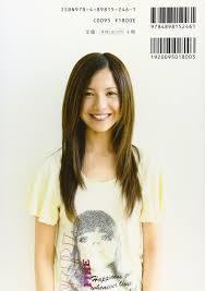 吉高由里子|吉高由里子、人懐っこさ全快で週刊誌記者に 「知らなくていい ...