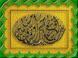 الإعجاز العلمي في القرآن والسنة  Images?q=tbn:ANd9GcS3tadU3fM3DUVk2NzDsd20irFtVLELIfT-bOrd4OX3y9iAAVW6ow