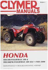 amazon com honda cbr600rr 2003 2006 clymer manuals motorcycle
