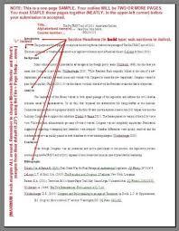 thesis statement help essay