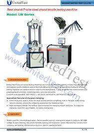 steel strand 7 wire steel strand tensile testing machine beijing steel strand 7 wire steel strand tensile testing machine 1 4 pages