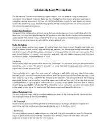 essay on why i need a scholarship Millicent Rogers Museum scholarship need essay Writing Essay   Write Essay For Scholarship Application     Writing Essay