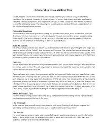 persuasive topics for essays