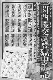 関西援交 AVチャンネル