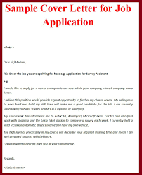 Application Letter Writing Free Sample Cover Letter Customer Service