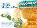 กลอนวันแม่ | วันแม่แห่งชาติ 2558 วันแม่ 12 สิงหาคม วันแม่แห่งชาติ