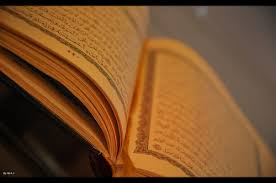 قران كريم للمسن,صور ايات قرانية للماسنجر,صور القران الكريم جديدة images?q=tbn:ANd9GcS