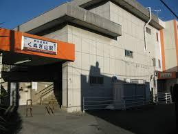 Kunugiyama Station