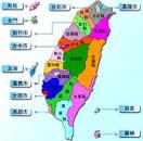 台湾:<b>台湾</b>地图|华译网翻译公司提供专业翻译服务