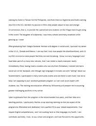 mba essay example mba essays samples atsl ip mba essay writing