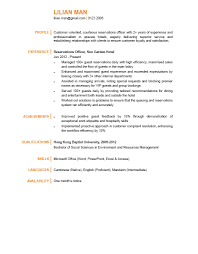 Officer Resume Reservations Officer Cv Ctgoodjobs Powered By Career Times