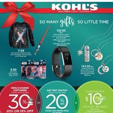 black friday home depot rockland maine kohl u0027s black friday 2017 ad sale u0026 coupons blackfriday com
