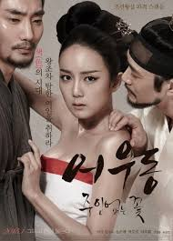The Concubine-Hoo-goong: Je-wang-eui cheob