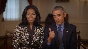 barack obama presidential center archives archpaper com