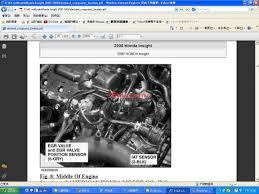 100 honda civic 2006 hybrid shop manual 2016 honda civic