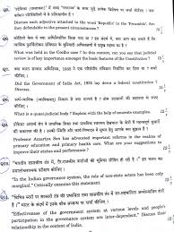 Sample Resume Objectives Warehouse Worker by Upsc Ias Preparation Online Ias Upsc Exam Preparation Online Tips