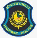 PANTIP.COM : V7555287 <<<+++ HIGHWAY POLICE 23 กุมภาพันธ์ 2552 (