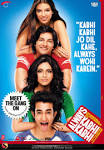 always-kabhi-kabhi-film-030.jpg