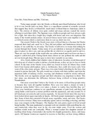 structuring an expository essay is your opinion  structuring an expository essay is your opinion  middot  conclusion college paper writing     Free Essays and Papers