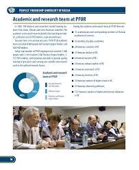 Dissertation ru   druggreport    web fc  com
