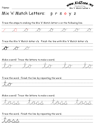 ideas about Handwriting Activities on Pinterest   Pencil