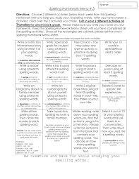 AQA English Language pupil friendly criteria by lauratomkins