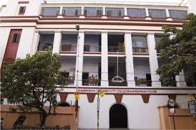 Anandamohan College