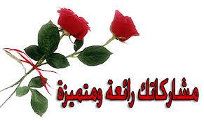 رد: رمزيات بلاك بيري البر