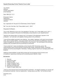 How To Write The Perfect Cover Letter employee dismissal letter Template  Free Sample Resume Template Cover Pinterest