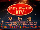 Party World KTV @ Civic Centre, Woodlands - Rizan's FotoPage ...