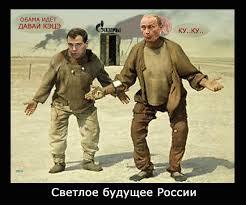 Обама оценил вероятность военного конфликта с Россией - Цензор.НЕТ 339