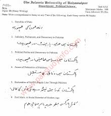Islamia University M A Political Science Past Paper of Essay Writing Pakistani Study Info