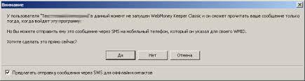 0.05 wmz за клик