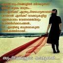sad love quotes in malayalam