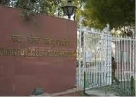 NEW DELHI  The civil services preliminary examination  to select IAS and IPS officers among others  will be held in June instead of August next year