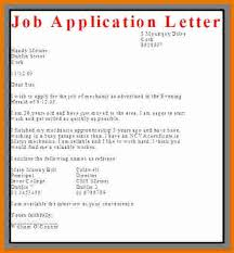 Example of formal letter application for a job Home   FC