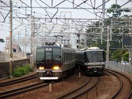 San'yō Main Line