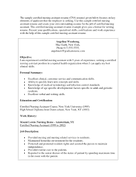 medical lab technician resume sample patient care technician resume cover letter phlebotomy resume cna patient care technician resume cover letter phlebotomy resume cna resume samples best business template pertaining to