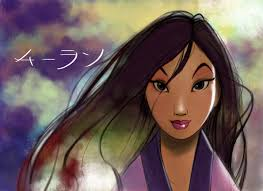 Mulan By Pedro Perez. Is this Mulan the Actor? Share your thoughts on this image? - mulan-by-pedro-perez-756482185