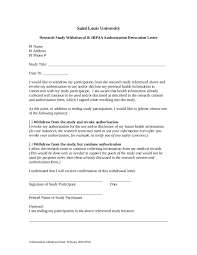 My Salary Requirements Cover Letter Authorization Letter Free Authorization Letter Sample