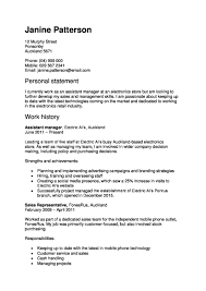 What Is The Profile In A Resume Cv And Cover Letter Templates