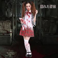 Scary Halloween Costume Girls Compare Prices Horror Halloween Costumes Women