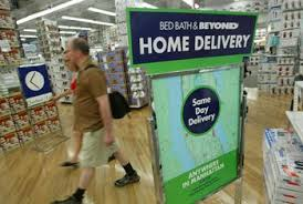 Bed Bath Beyond Do Bed Bath U0026 Beyond Coupons Expire